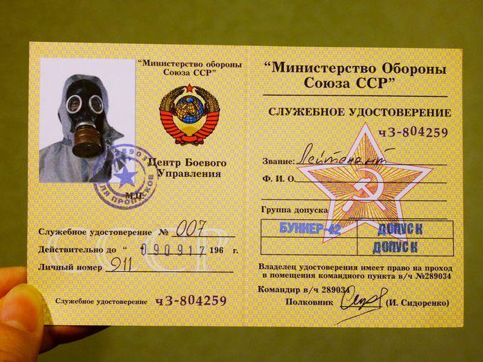 参加証の写真がガスマスク?