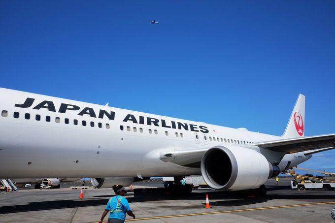 ハワイ島へは直行便でひとっ飛び!