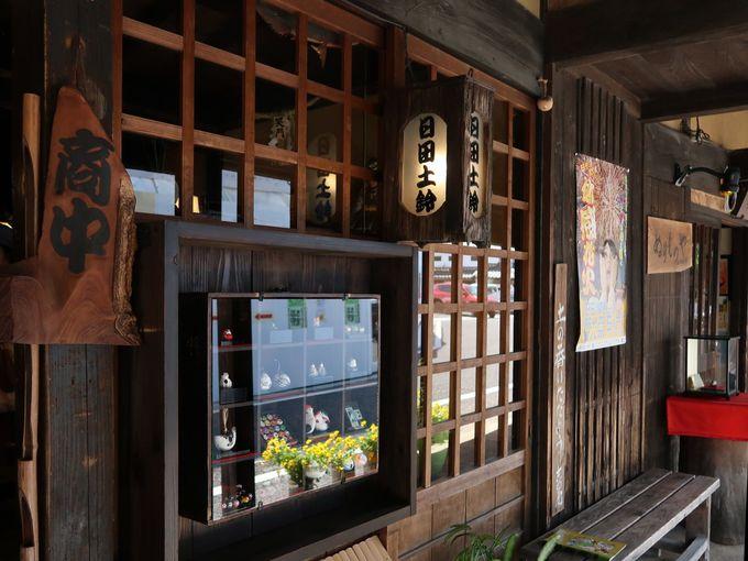 雑貨屋さんに小鹿田焼、酒蔵で試飲もできる豆田町