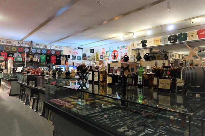 「洋酒博物館」でオーナーの人柄に癒される