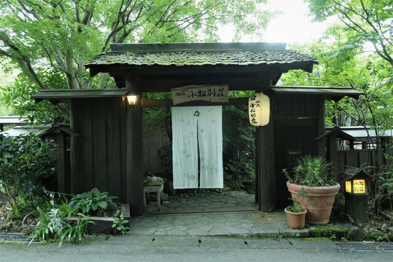 大分・筋湯温泉の隠れ家「旅荘 小松別荘」で過ごす穏やかな休日