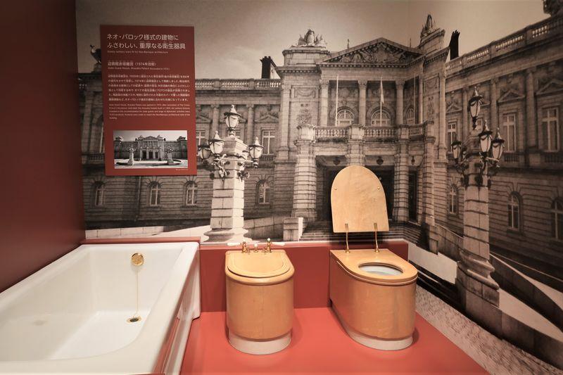 和式〜最新式まで!福岡「TOTOミュージアム」でトイレの進化を見学