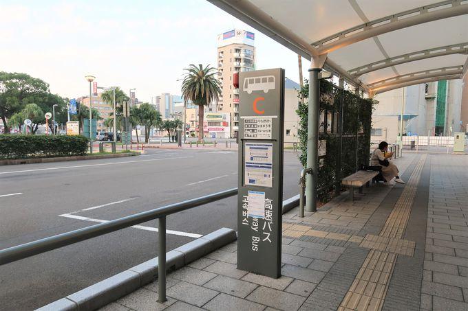 駅前の好立地「JR九州ホテル宮崎」