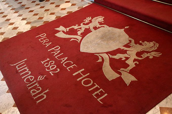 由緒ある老舗高級ホテル