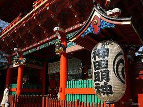 神社・カレー・古本!東京「神田神保町」で下町情緒を味わおう