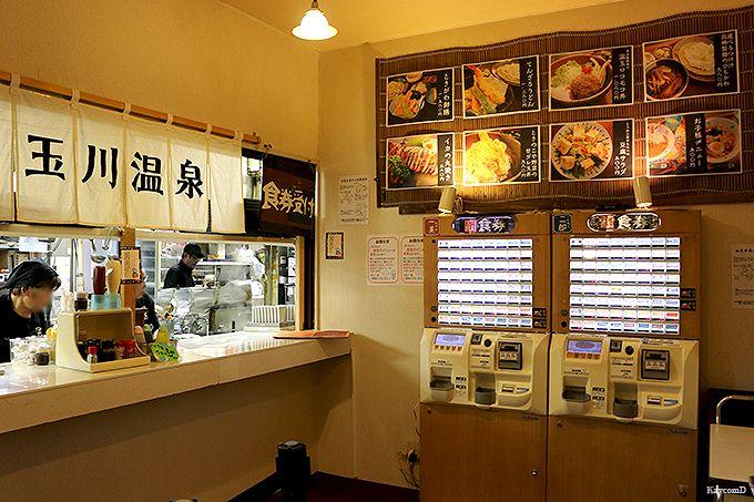 地元の味覚が味わえる「玉川食堂」