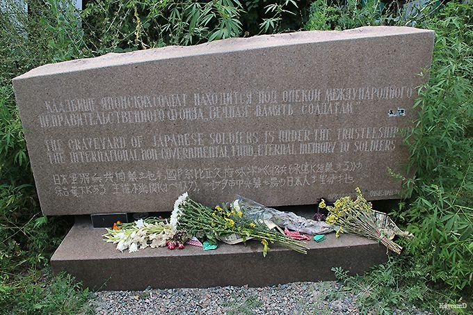 日本人抑留者が眠る「中央墓地」