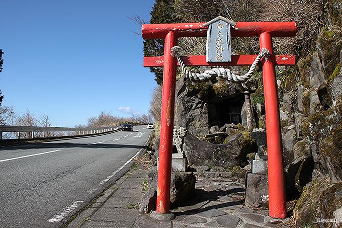 日本武尊の伝説が伝わる「命の泉神社」