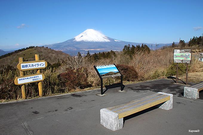 富士山と芦ノ湖の眺望が素晴らしい「箱根スカイライン」