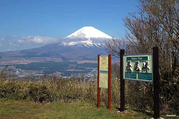 「御殿場市富士見十二景」の長尾峠