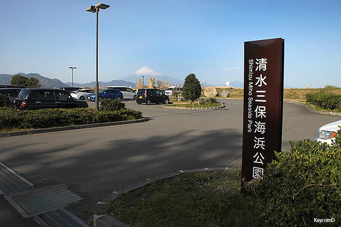 富士山の絶景ポイント「清水三保海浜公園」と「三保真崎海水浴場」