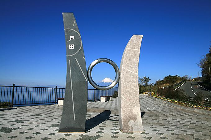 戸田と富士山が一望の「出逢い岬」