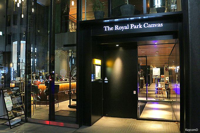 充実した付帯施設が魅力「ザ ロイヤルパーク キャンバス 銀座8」