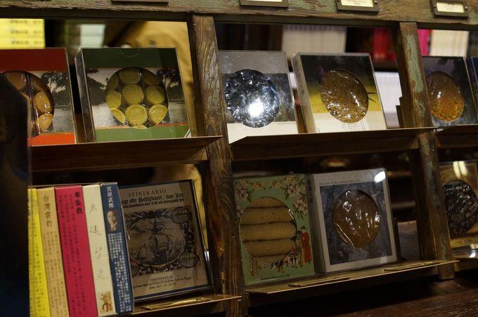 CDの箱がオシャレな「お茶菓子CDパッケージ(茶食CD装)」!そして定番太陽餅