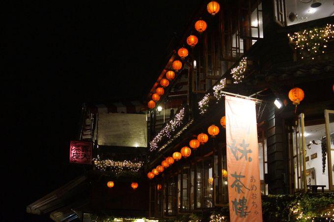 1日目・台北:九フンの茶芸館で台湾作法のお茶を体験
