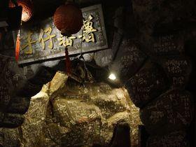 岩のトンネルが入り口!?九份「芋仔蕃薯」は台湾家庭料理や中国茶が楽しめる眺望抜群のお店