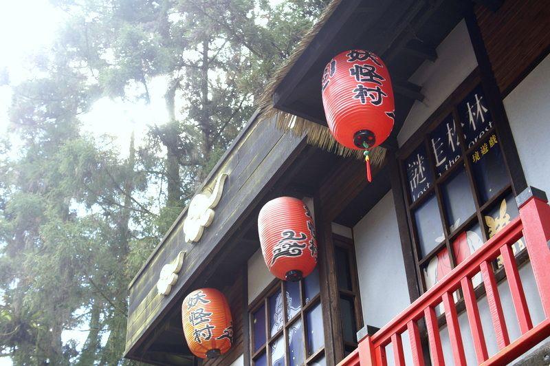 台湾の妖怪村は、日本とも縁があった!?