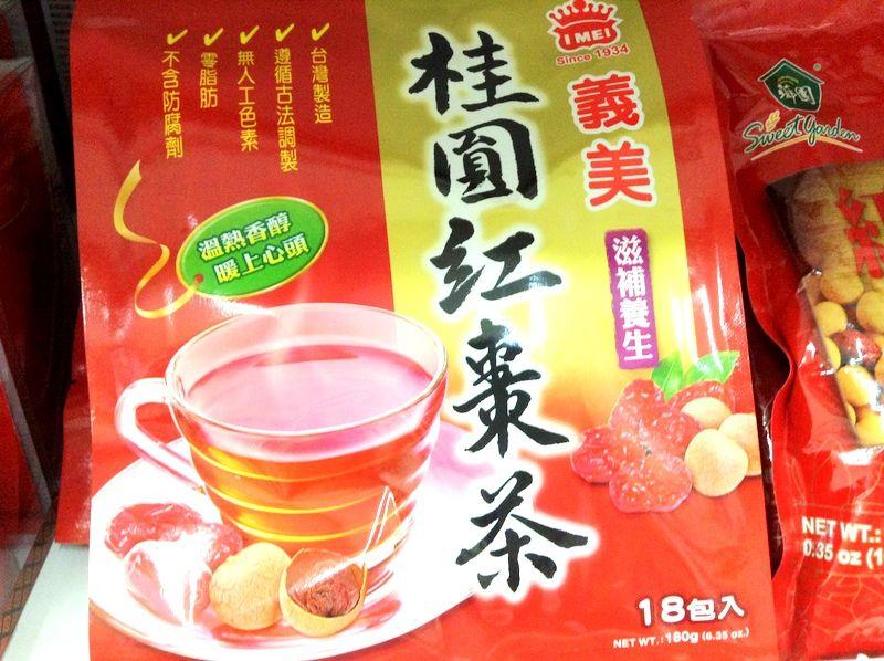 美味しくて健康美容にもいい「義美・桂圓紅棗茶」