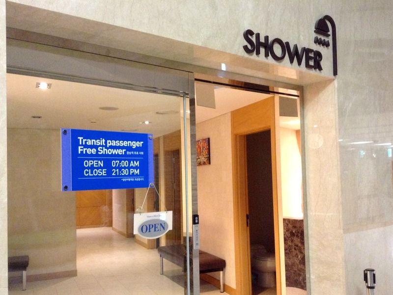 トランジット利用者は無料のシャワー