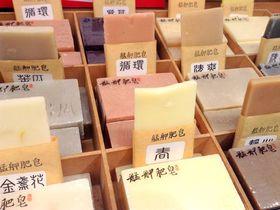 女子の台湾土産におすすめ「キレイ」を保つ美容グッズ5選!