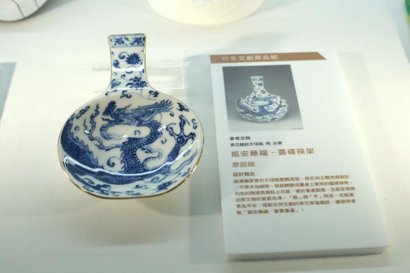 アジア文化を深く知る展示物