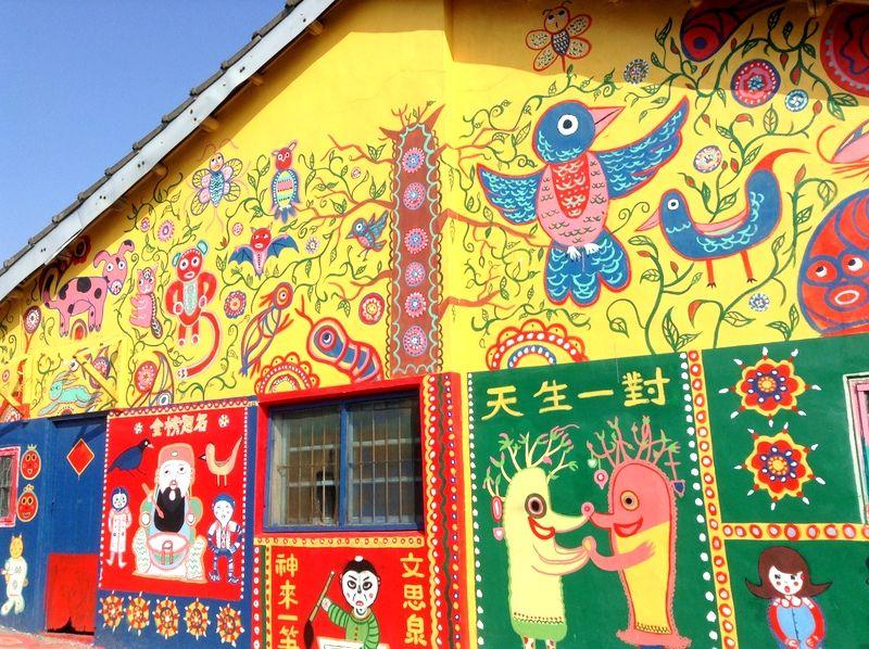 台湾の「彩虹眷村」は色々な絵があって元気になる場所!