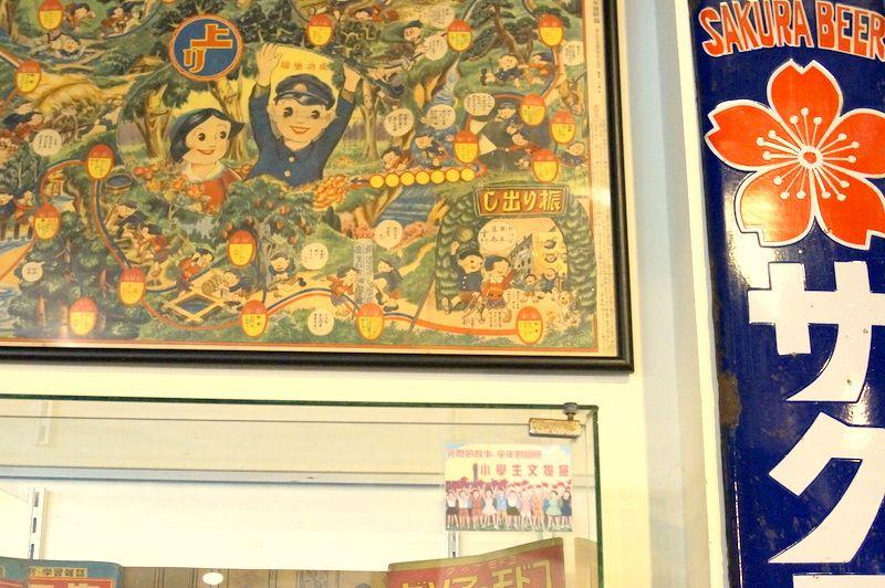 故宮博物院も認めた貴重な展示の数々