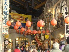 セピア色のレトロ台湾へ!「香蕉新楽園」はレストランなのに博物館