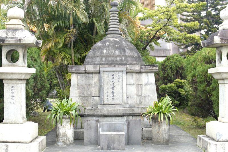 「宝覚寺」はたくさんの日本人が眠る場所