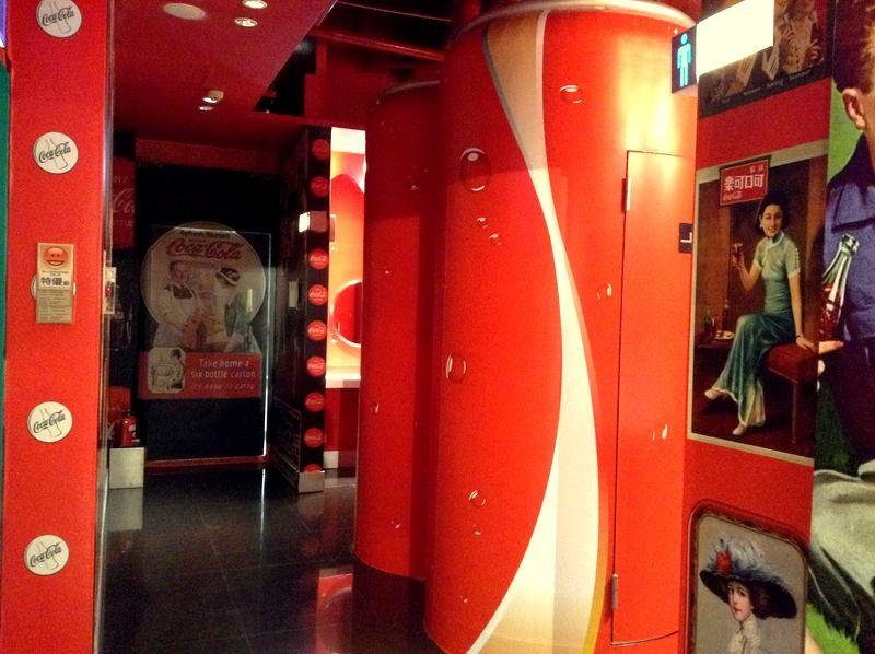 「世界10大華麗なトイレ」にも選ばれた『コカ・コーラ』!