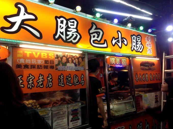 台湾B級グルメがずらりと軒を並べるおすすめ「弁当街」
