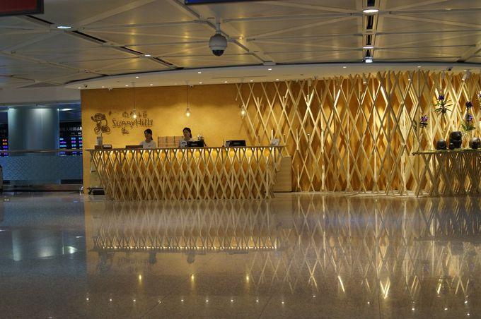 7日目・桃園国際空港で最後の台湾グルメを