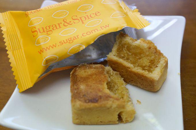 チーズ味のパイナップルケーキもおすすめ!