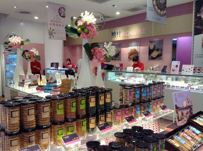「糖村」はとっても可愛い内装のお菓子屋さん!