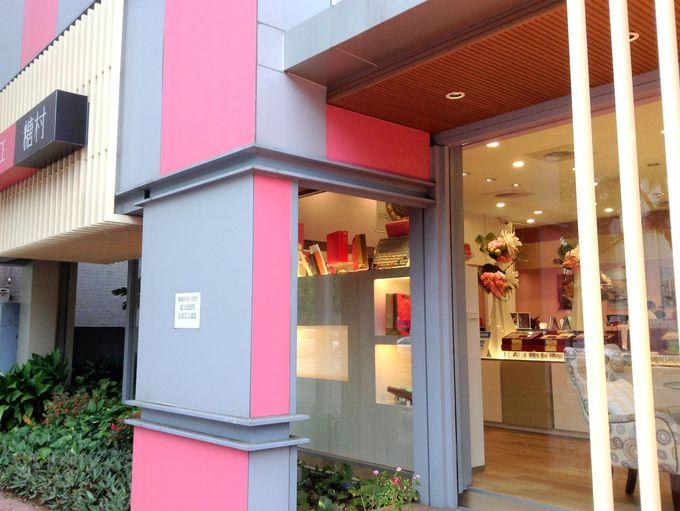 「糖村」のお店はどこにあるの?台北の店舗は?