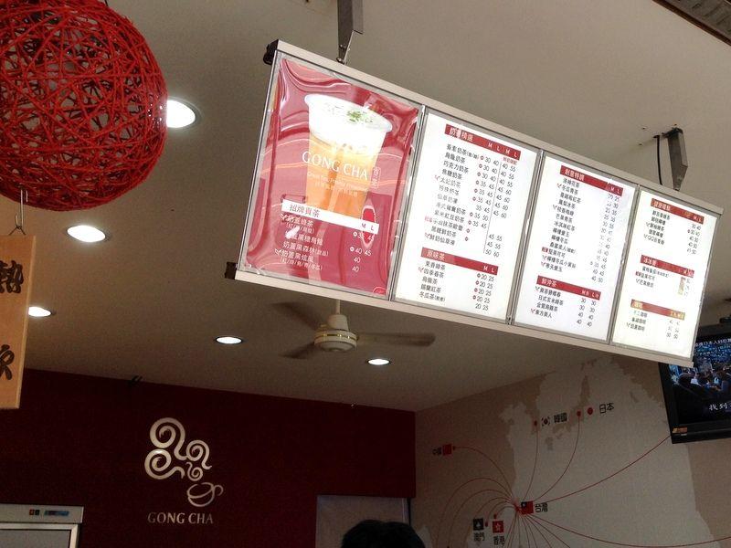 台湾「貢茶(ゴンチャ)」のメニューは?