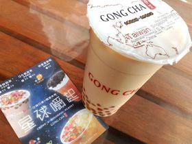 台湾発!世界の「貢茶・ゴンチャ」で自分だけのドリンクをカスタマイズ