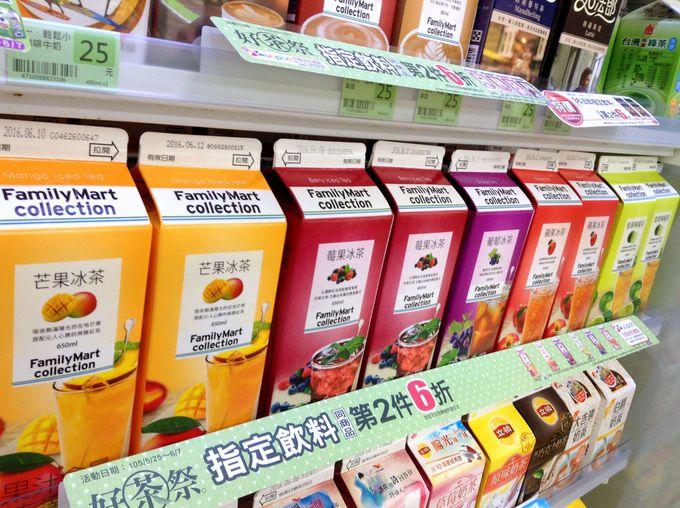 台湾ファミリーマートのフルーツティーシリーズ