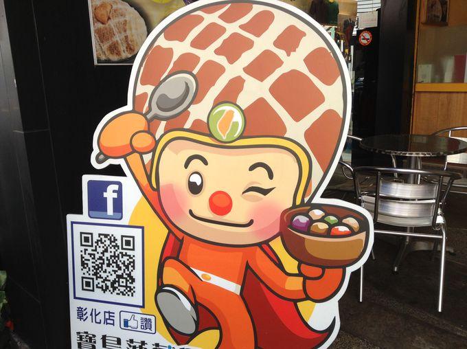 「寶島菠蘿團」は台北にもあるの?行き方は?
