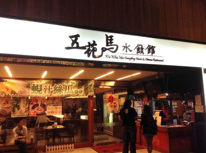 台湾料理を扱う人気のチェーン店は日本人も入りやすい!