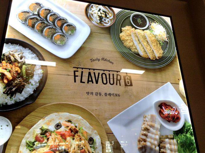 仁川空港で「パルダキムソンセン」のキンパ海苔巻きが食べられる!