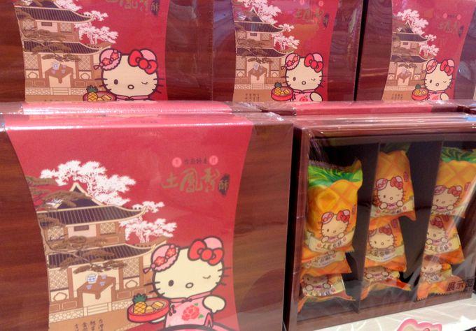 隣接のショップでは台湾限定品をお土産に!