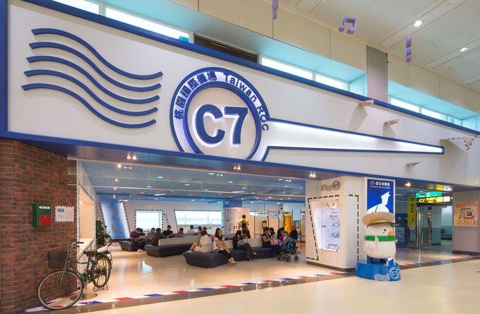 桃園空港第2ターミナルは他にも楽しい待合室だらけ!
