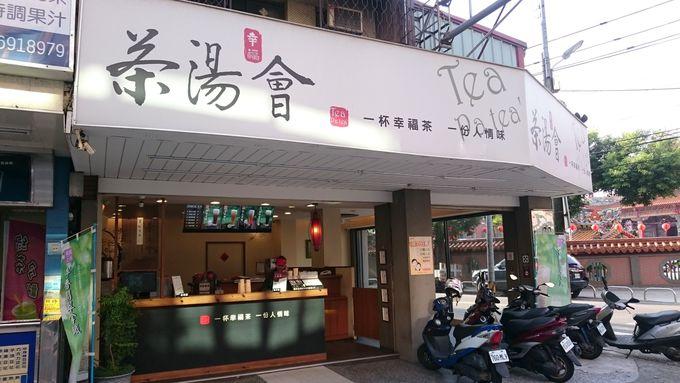 台湾茶系列が強い!「茶湯會」の「鉄観音ミルクティー」