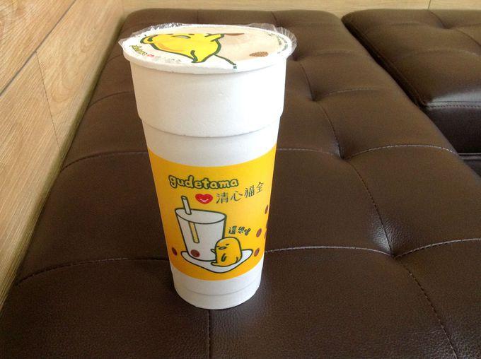 この組み合わせは考えなかった!「清心福全」の「ヤクルト緑茶」
