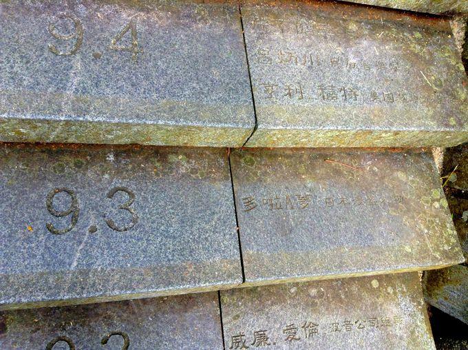 文武廟の366段の階段は日月潭に続く!?