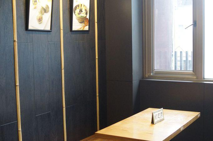 きれいな内装の店内で台北観光中のゆったり時間