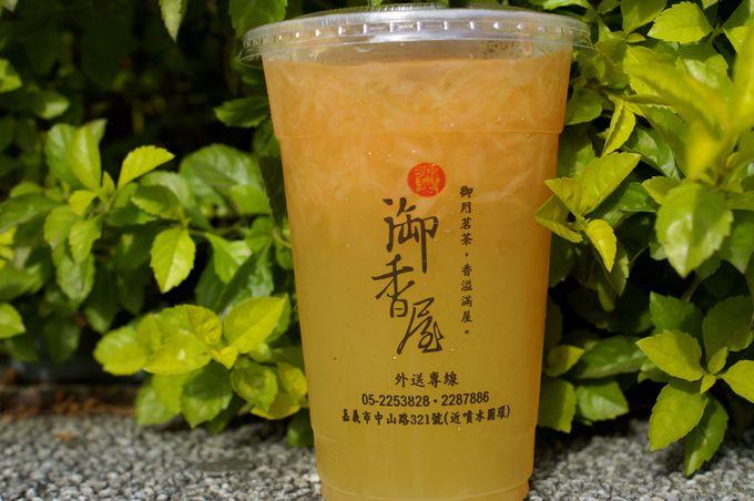グレープフルーツ緑茶が人気「源興御香屋」