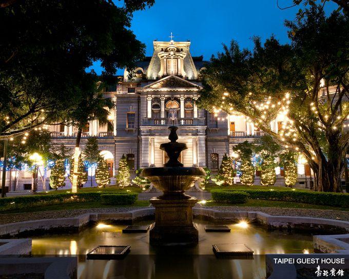 総統府近くに位置する「台北賓館」