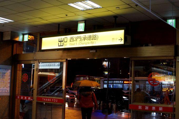 台北駅の大人気駅弁の店「台鐵便當本舖」